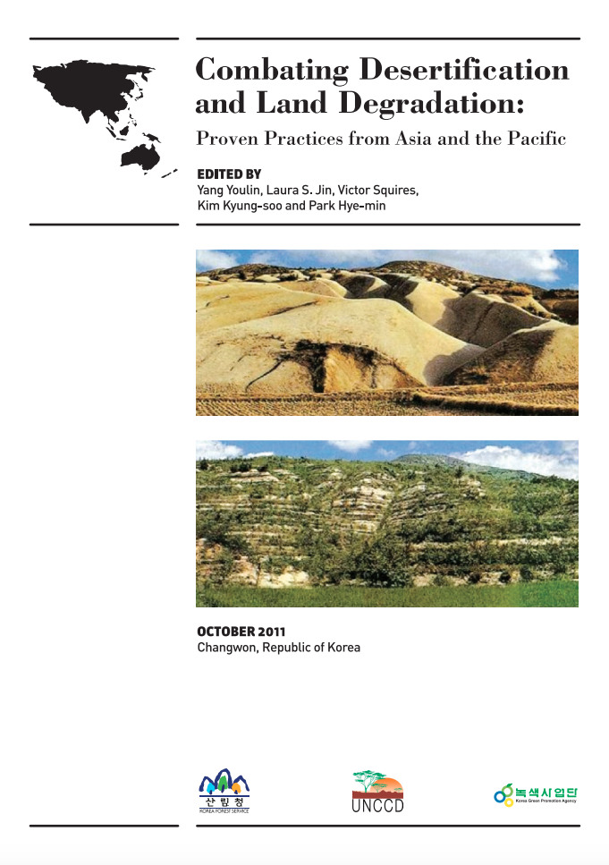Combating Desertification and Land Degradation: Proven Practices from Asia and the Pacific cover image