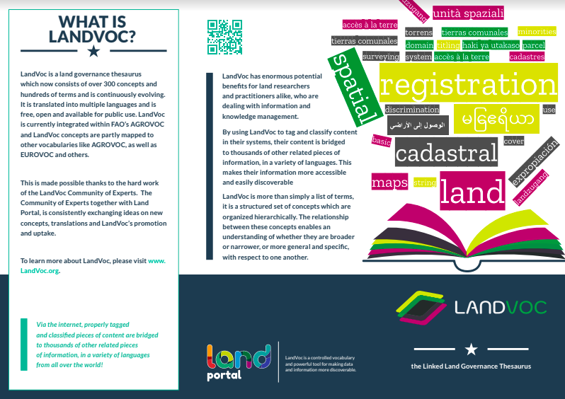 LandVoc_brochure.png
