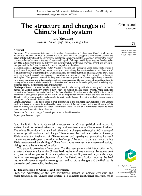 The structure and changes of China's land system