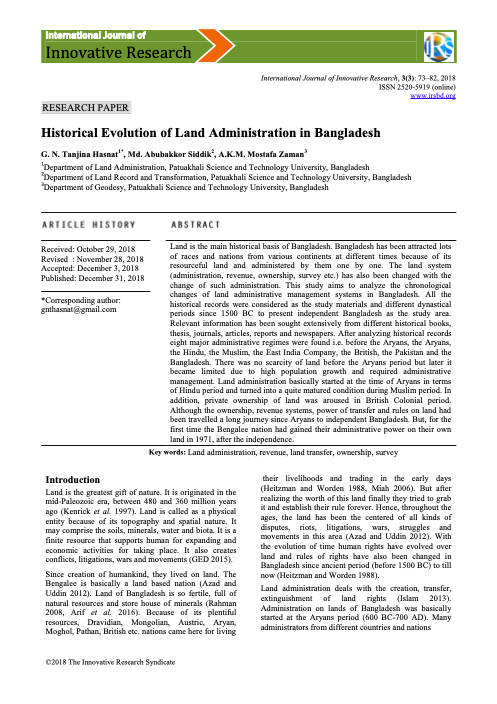 Historical Evolution of Land Administration in Bangladesh