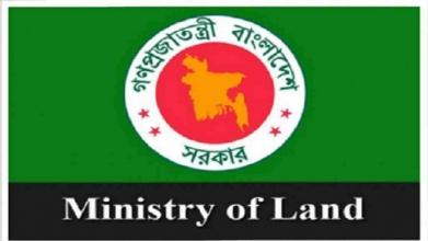Ministry of Land Bangladesh