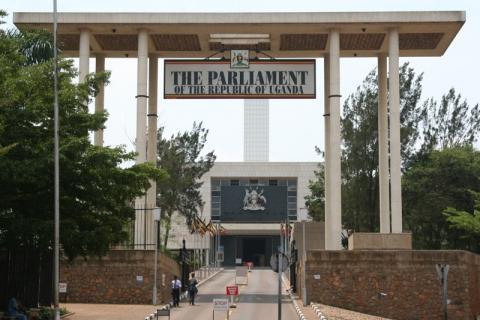 kampala parliament building
