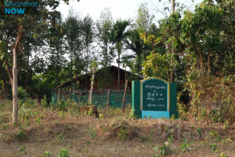 Kachin residents fearful of losing land to secretive China-backed industrial project