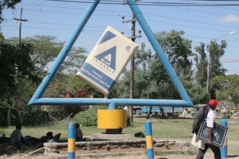East African Portland Cement's factory in Athi River. FILE PHOTO | NMG