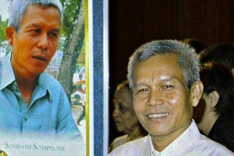 Few Answers on Missing Lao Citizens as World Marks Enforced Disappearance Victims