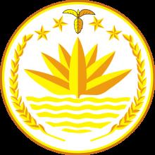 Emblem of Bangladesh