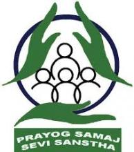 Prayog Samaj Sevi Sanstha logo
