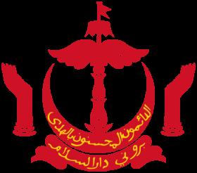 Ministry of Development