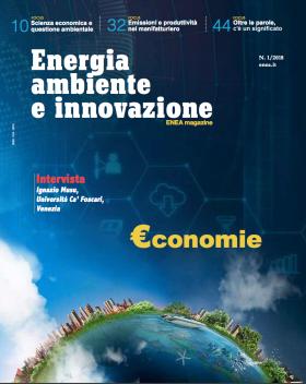 Energia, Ambiente e Innovazione logo