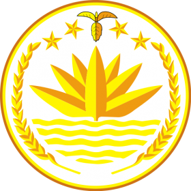 Emblem of Bangladesh